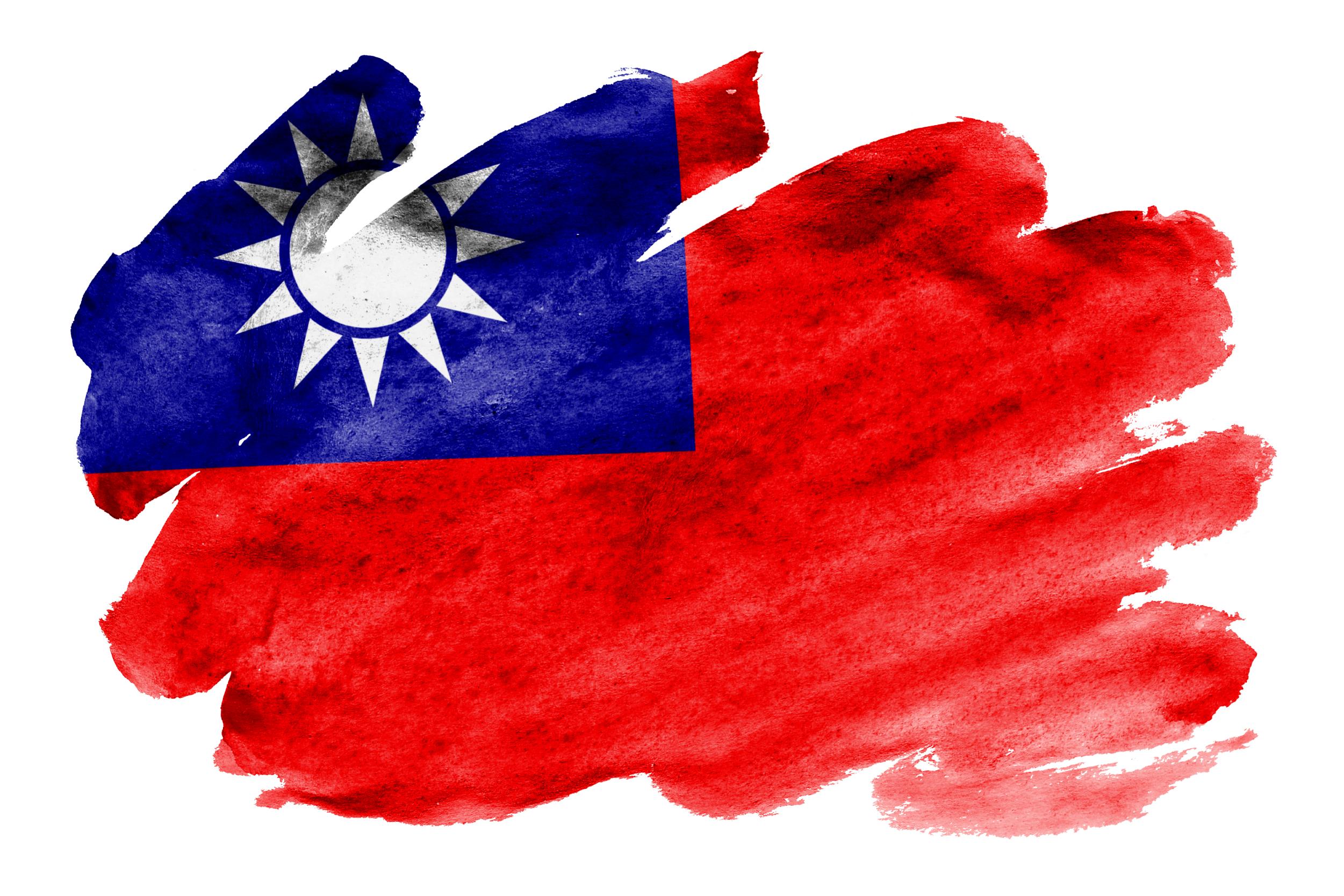 台灣移民驗身計劃