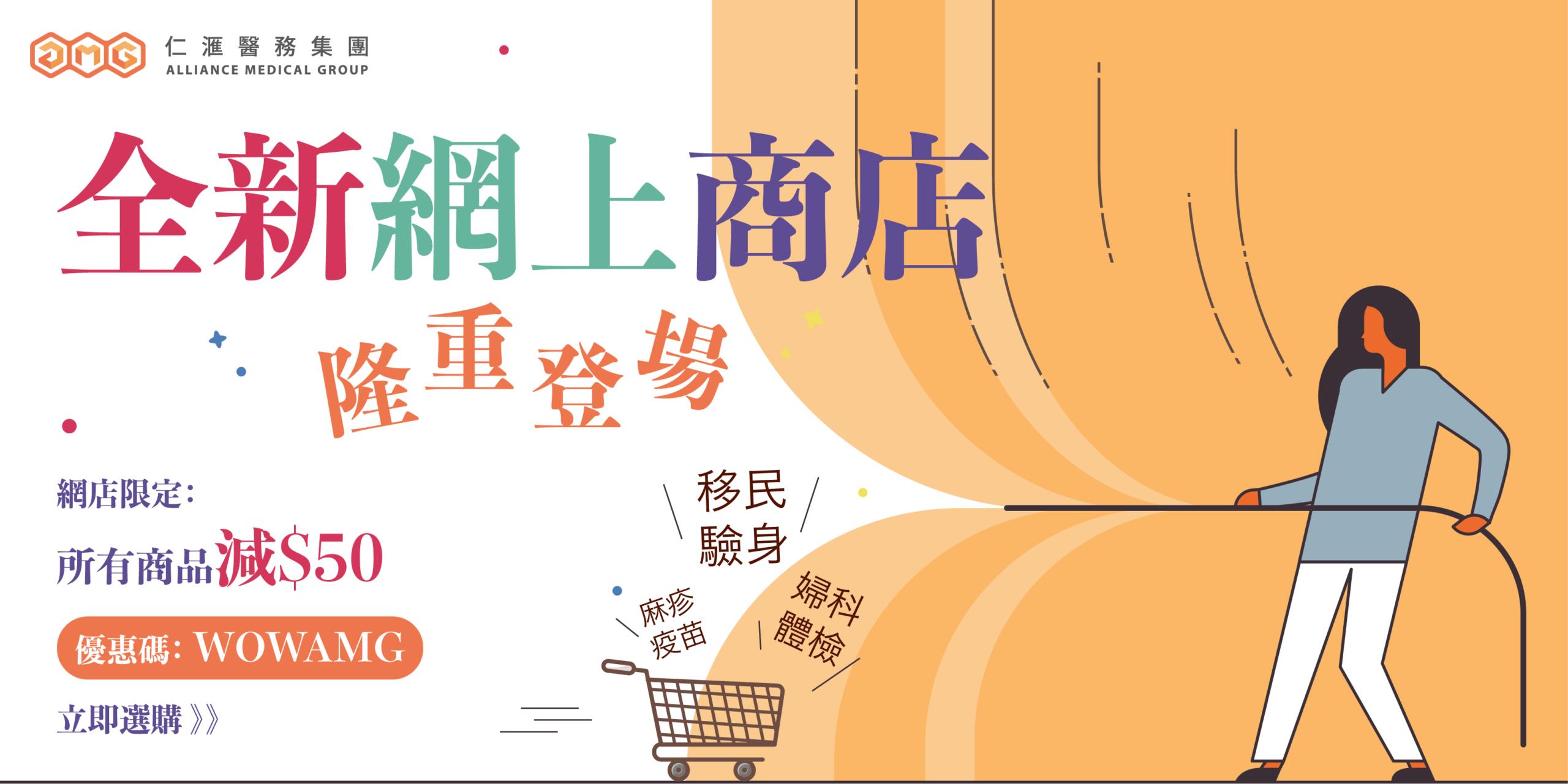 launch Website Banner-05
